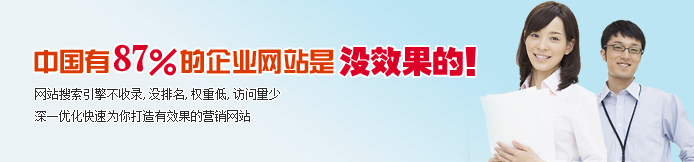 深圳百度优化